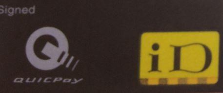 オリコカードザポイントプレミアムゴールドの裏面のiDとQUICPayのマーク