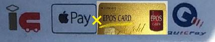 Apple Payとエポスゴールドカードの組み合わせ
