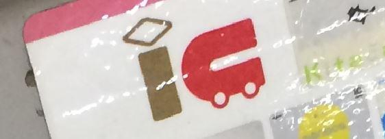 交通系ICカードのマーク