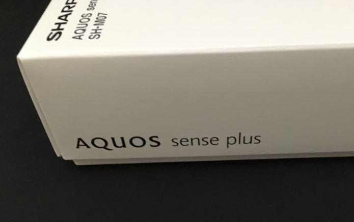 AQUOS sense plus SH-M07の箱